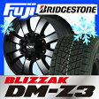 【送料無料】 BRIDGESTONE ブリヂストン ブリザック DM-Z3 265/70R17 17インチ スタッドレスタイヤ ホイール4本セット TWG イオン アロイ 189 9J 9.00-17