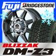 【送料無料】 BRIDGESTONE ブリヂストン ブリザック DM-Z3 265/70R17 17インチ スタッドレスタイヤ ホイール4本セット TWG メイヘム メタル 8100 9J 9.00-17