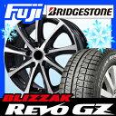 【送料無料】 BRIDGESTONE ブリヂストン ブリザック REVO GZ 215/60R16 16インチ スタッドレスタイヤ ホイール4本セット BRAN...