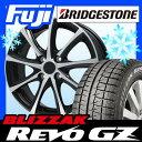 【送料無料】 BRIDGESTONE ブリヂストン ブリザック REVO GZ 175/65R14 14インチ スタッドレスタイヤ ホイール4本セット BRANDLE ブランドル 963B 5.5J 5.50-14