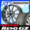 【送料無料】 BRIDGESTONE ブリヂストン ブリザック REVO GZ 185/60R15 15インチ スタッドレスタイヤ ホイール4本セット BRANDLE ブランドル 486 6J 6.00-15