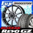 【送料無料】 BRIDGESTONE ブリヂストン ブリザック REVO GZ 175/65R14 14インチ スタッドレスタイヤ ホイール4本セット BRANDLE ブランドル 562 5.5J 5.50-14