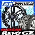 【送料無料】 BRIDGESTONE ブリヂストン ブリザック REVO GZ 155/65R14 14インチ スタッドレスタイヤ ホイール4本セット BRANDLE ブランドル G61B 4.5J 4.50-14