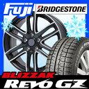 【送料無料】 BRIDGESTONE ブリヂストン ブリザック REVO GZ 215/50R17 17インチ スタッドレスタイヤ ホイール4本セット