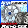 【送料無料】 BRIDGESTONE ブリヂストン ブリザック REVO GZ 185/65R14 14インチ スタッドレスタイヤ ホイール4本セット BRANDLE ブランドル M69 5.5J 5.50-14