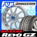 【送料無料】 BRIDGESTONE ブリヂストン ブリザック REVO GZ 205/55R16 16インチ スタッドレスタイヤ ホイール4本セット