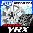 【送料無料 VW(ゴルフ)】 BRIDGESTONE ブリヂストン ブリザック VRX 195/65R15 15インチ スタッドレスタイヤ ホイール4本セット 輸入車 BORBET ボーベット CA 6.5J 6.50-15