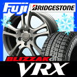 【送料無料】 BRIDGESTONE ブリヂストン ブリザック VRX 215/45R18 18インチ スタッドレスタイヤ ホイール4本セット MANARAY ユーロスピード CX 7J 7.00-18