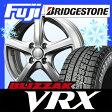 【送料無料】 BRIDGESTONE ブリヂストン ブリザック VRX 185/65R15 15インチ スタッドレスタイヤ ホイール4本セット MANARAY ユーロスピード MS-5 5.5J 5.50-15