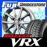【送料無料 N-BOX専用】 BRIDGESTONE ブリヂストン ブリザック VRX(限定) 145/80R13 13インチ スタッドレスタイヤ ホイール4本セット MANARAY ユーロスピード スパイダー5 4J 4.00-13