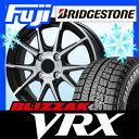 【送料無料】 BRIDGESTONE ブリヂストン ブリザック VRX 165/70R13 13インチ スタッドレスタイヤ ホイール4本セット BRANDLE ブランドル 039B 4J 4.00-13