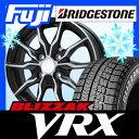 【送料無料】 BRIDGESTONE ブリヂストン ブリザック VRX 175/65R14 14インチ スタッドレスタイヤ ホイール4本セット BRANDLE ブランドル 008B 5.5J 5.50-14