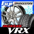 【送料無料】 BRIDGESTONE ブリヂストン ブリザック VRX 155/65R14 14インチ スタッドレスタイヤ ホイール4本セット BRANDLE ブランドル B-WS5 4.5J 4.50-14