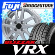 【送料無料】 BRIDGESTONE ブリヂストン ブリザック VRX 155/65R14 14インチ スタッドレスタイヤ ホイール4本セット BRANDLE ブランドル M61 4.5J 4.50-14