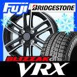 【送料無料】 BRIDGESTONE ブリヂストン ブリザック VRX(限定) 165/55R15 15インチ スタッドレスタイヤ ホイール4本セット BRANDLE ブランドル G61B 4.5J 4.50-15