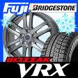 【送料無料】 BRIDGESTONE ブリヂストン ブリザック VRX 225/55R17 17インチ スタッドレスタイヤ ホイール4本セット BRANDLE ブランドル G61 7J 7.00-17
