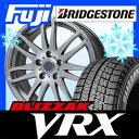 【送料無料】 BRIDGESTONE ブリヂストン ブリザック VRX 225/50R17 17インチ スタッドレスタイヤ ホイール4本セット BRANDLE ブランドル G72 7J 7.00-17