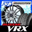 【送料無料】 BRIDGESTONE ブリヂストン ブリザック VRX(限定) 165/55R15 15インチ スタッドレスタイヤ ホイール4本セット BRANDLE ブランドル G72B 4.5J 4.50-15