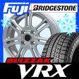 【送料無料】 BRIDGESTONE ブリヂストン ブリザック VRX 165/55R14 14インチ スタッドレスタイヤ ホイール4本セット BRANDLE ブランドル M68 4.5J 4.50-14