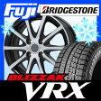 【送料無料】 BRIDGESTONE ブリヂストン ブリザック VRX 205/55R16 16インチ スタッドレスタイヤ ホイール4本セット BRANDLE ブランドル M71BP 6.5J 6.50-16