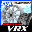 【送料無料】 BRIDGESTONE ブリヂストン ブリザック VRX 145/80R13 13インチ スタッドレスタイヤ ホイール4本セット BRANDLE ブランドル M71 4J 4.00-13