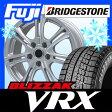 【送料無料】 BRIDGESTONE ブリヂストン ブリザック VRX 245/45R18 18インチ スタッドレスタイヤ ホイール4本セット BRANDLE ブランドル M68 7.5J 7.50-18