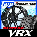 【送料無料】 BRIDGESTONE ブリヂストン ブリザック VRX 195/60R16 16インチ スタッドレスタイヤ ホイール4本セット BRANDLE ブランドル M68BP 6.5J 6.50-16