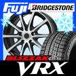 【送料無料】 BRIDGESTONE ブリヂストン ブリザック VRX 225/55R17 17インチ スタッドレスタイヤ ホイール4本セット BRANDLE ブランドル M71BP 7J 7.00-17