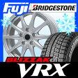 【送料無料】 BRIDGESTONE ブリヂストン ブリザック VRX 225/55R18 18インチ スタッドレスタイヤ ホイール4本セット BRANDLE ブランドル M71 7.5J 7.50-18