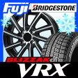 【送料無料】 BRIDGESTONE ブリヂストン ブリザック VRX 165/55R15 15インチ スタッドレスタイヤ ホイール4本セット BRANDLE ブランドル TM30B 4.5J 4.50-15
