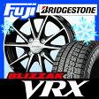 【送料無料】 BRIDGESTONE ブリヂストン ブリザック VRX 175/65R15 15インチ スタッドレスタイヤ ホイール4本セット MANARAY ユーロマックス Z ブラックポリッシュ 5.5J 5.50-15