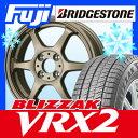 【送料無料】 BRIDGESTONE ブリヂストン ブリザック VRX2 165/60R15 15インチ スタッドレスタイヤ ホイール4本セット LEHRMEISTER リアルスポーツ カリスマVS6 4.5J 4.50-15