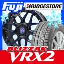 【送料無料 シビックハッチバック】 BRIDGESTONE ブリヂストン ブリザック VRX2 23