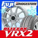 【送料無料】 BRIDGESTONE ブリヂストン ブリザック VRX2 175/65R15 15インチ スタッドレスタイヤ ホイール4本セット BRANDLE ブランドル 039 5.5J 5.50-15