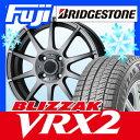 【送料無料】 BRIDGESTONE ブリヂストン ブリザック VRX2 175/65R15 15インチ スタッドレスタイヤ ホイール4本セット BRANDLE ブランドル 562 5.5J 5.50-15