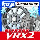 【送料無料】 BRIDGESTONE ブリヂストン ブリザック VRX2 165/55R15 15インチ スタッドレスタイヤ ホイール4本セット BRANDLE ブランドル 565T 4.5J 4.50-15