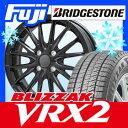 【送料無料】 BRIDGESTONE ブリヂストン ブリザック VRX2 165/55R15 15インチ スタッドレスタイヤ ホイール4本セット BRANDLE ブランドル 757B 4.5J 4.50-15