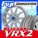 【送料無料】 BRIDGESTONE ブリヂストン ブリザック VRX2 185/60R15 15インチ スタッドレスタイヤ ホイール4本セット BRANDLE-LINE ブランドルライン カルッシャー メタリックシルバー 5.5J 5.50-15