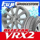 【送料無料】 BRIDGESTONE ブリヂストン ブリザック VRX2 165/65R13 13インチ スタッドレスタイヤ ホイール4本セット BRANDLE ブランドル ZN-10 4J 4.00-13