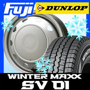 【送料無料】 DUNLOP ダンロップ ウィンターMAXX SV01 88/86N 155/80R14 14インチ スタッドレスタイヤ ホイール4本セット ELBE エルベ オリジナル スチール 5J 5.00-14