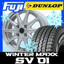 【送料無料】 DUNLOP ダンロップ ウィンターMAXX SV01 6PR 165/80R13 13インチ スタッドレスタイヤ ホイール4本セット BRANDLE ブランドル M71 5J 5.00-13