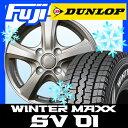 【送料無料】 DUNLOP ダンロップ ウィンターMAXX SV01 6PR 145/80R12 145R12 12インチ スタッドレスタイヤ ホイール4本セット BRANDLE ブランドル F5 4J 4.00-12
