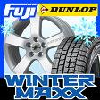 【送料無料 VW(ゴルフ)】 DUNLOP ダンロップ ウィンターMAXX 01 205/55R16 16インチ スタッドレスタイヤ ホイール4本セット 輸入車 OETTINGER エッティンガー RX 6.5J 6.50-16
