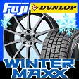 【送料無料】 DUNLOP ダンロップ ウィンターMAXX 225/45R18 18インチ スタッドレスタイヤ ホイール4本セット BRANDLE ブランドル 562B 7.5J 7.50-18