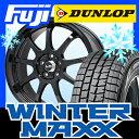 【送料無料】 DUNLOP ダンロップ ウィンターMAXX 195/60R16 16インチ スタッドレスタイヤ ホイール4本セット