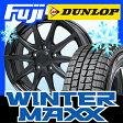 【送料無料】 DUNLOP ダンロップ ウィンターMAXX 01 215/50R18 18インチ スタッドレスタイヤ ホイール4本セット BRANDLE ブランドル M71B 7.5J 7.50-18