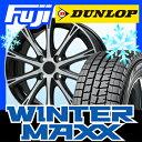 【送料無料】 DUNLOP ダンロップ ウィンターMAXX 01 185/55R15 15インチ スタッドレスタイヤ ホイール4本セット BRANDLE ブランドル 962B 5.5J 5.50-15