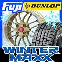 【送料無料 S660】 DUNLOP ダンロップ ウィンターMAXX 01 F:165/55R15 R:195/45R16 スタッドレスタイヤ ホイール4本セット