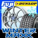 【送料無料】 DUNLOP ダンロップ ウィンターMAXX 01 205/60R16 16インチ スタッドレスタイヤ ホイール4本セット PREMIX プレミックス クールエコ 6.5J 6.50-16
