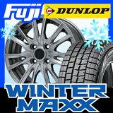 【送料無料】 DUNLOP ダンロップ ウィンターMAXX 01 155/65R14 14インチ スタッドレスタイヤ ホイール4本セット BRANDLE ブランドル 485 4.5J 4.50-14【DU17win】
